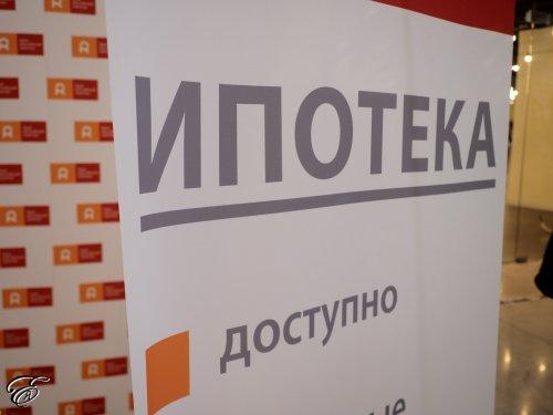 За январь средняя ставка по ипотеке в Свердловской области снизилась до 12% - «Финансы и Банки»