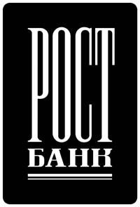 Интервью Президента-Председателя Правления РОСТ БАНКА Артема Хенкина - «Интервью»
