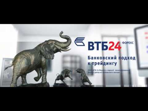 Банковский подход к трейдингу!  - (видео)