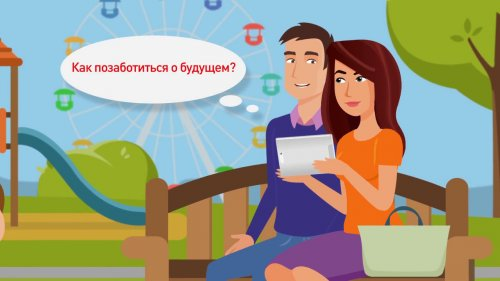 """Анонс вебинара """"Как получить максимум выгоды от банковской карты""""  - «Видео -Альфа-Банк»"""