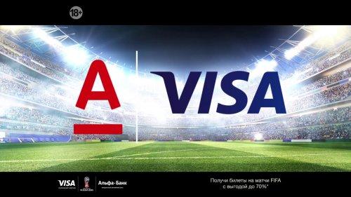 Билет на матч Кубка Конфедераций FIFA с выгодой 70%!  - «Видео -Альфа-Банк»