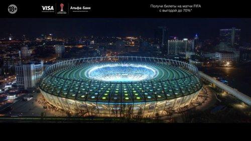 Билет на матч Россия-Португалия с выгодой 70%!  - «Видео -Альфа-Банк»