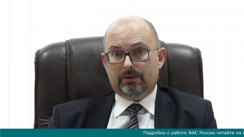 Чем занимаются в Управлении контроля иностранных инвестиций  - «Видео - ФАС России»