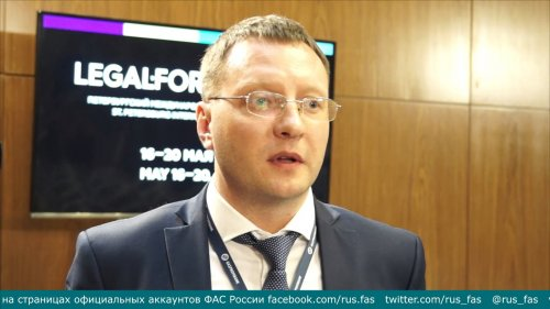 Что нужно сделать для осуществления глобального контроля рынков  - «Видео - ФАС России»