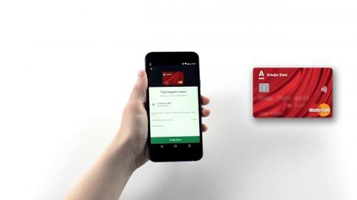 Как добавить карту Альфа-Банка в Android Pay  - «Видео -Альфа-Банк»