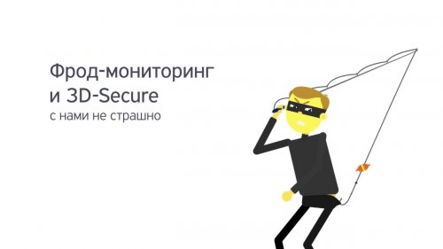 Тинькофф Эквайринг  - «Видео - Тинькофф Банка»