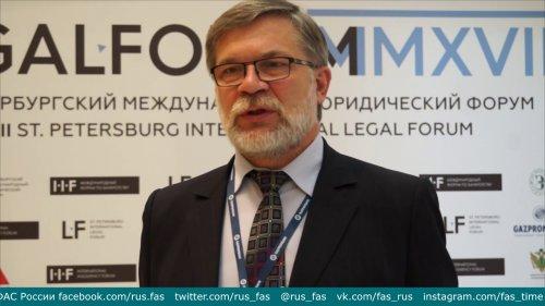 Влияние инноваций на развитие конкуренции в сфере АПК  - «Видео - ФАС России»