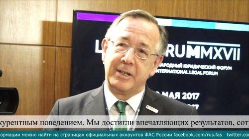 Все о межведомственном проконкурентном сотрудничестве России с Австрией и борьбе с картелизацией  - «Видео - ФАС России»