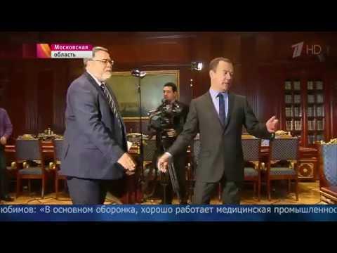 Итоги встречи Дмитрия Медведева и главы ФАС Игоря Артемьева  - «Видео - ФАС России»