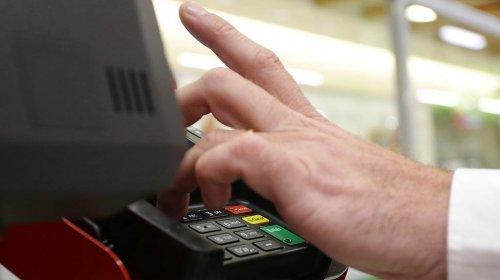 ЦБ возьмет хищения под контроль - «Финансы»