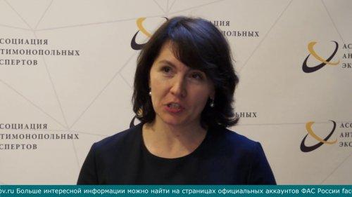 ФАС поздравляет Ассоциацию антимонопольных экспертов с десятилетием  - «Видео - ФАС России»