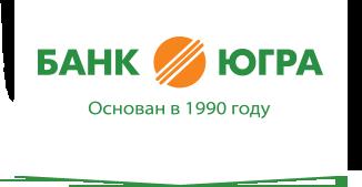 Банки-агенты для выплаты возмещения вкладчикам ПАО БАНК «ЮГРА» - Банк «Югра»