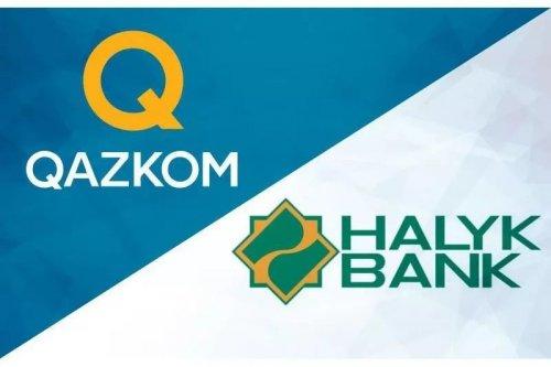 Halyk и Qazkom начали процесс объединения банкоматной сети - «Финансы»