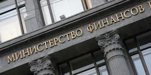 В Россию зафиксирован рекордный приток капитала - «Финансы»