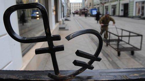 Евро перерос смягчение - «Финансы»
