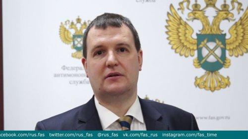 Чем занимается контрольно-инспекционное управление в сфере ГОЗ  - «Видео - ФАС России»