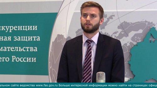О том, почему важно соблюдать требования состава заявки на участие в торгах  - «Видео - ФАС России»