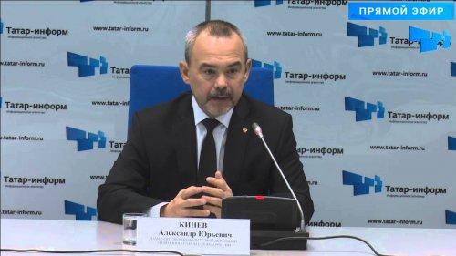 Пресс-конференция агентства «ТАТАР-информ» 02.12.15  - «Видео - ФАС России»