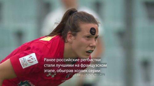 Все на регби! Выступает российская женская сборная по регби.Почему это стоит увидеть?  - «Видео - ФАС России»
