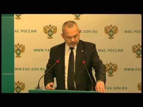 Выступление А.Ю Кинёва на расширенном заседании Коллегии ФАС России  - «Видео - ФАС России»