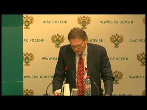 Выступление Б.Ю Титова на расширенном заседании Коллегии ФАС России  - «Видео - ФАС России»