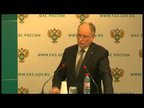 Выступление С.Р. Борисова на расширенном заседании Коллегии ФАС России  - «Видео - ФАС России»