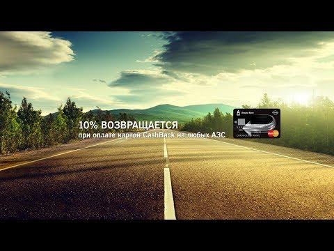 Константин Чайкин: Как сделать бизнес на часах  - «Видео -Альфа-Банк»
