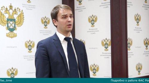 Чем занимается и как все успевает Управление контроля государственного оборонного заказа  - «Видео - ФАС России»
