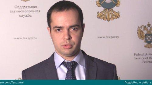 Чем занимается управление контроля программ инфраструктурного и ресурсного обеспечения в сфере ГОЗ  - «Видео - ФАС России»