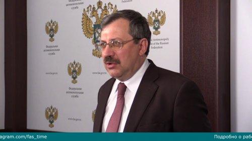 Как ФАС установила картельный сговор поставщиков техники для государственных нужд  - «Видео - ФАС России»