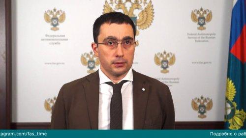 Как ФАС выявила более 2 тысяч нарушений на закупках в сфере дорожного строительства  - «Видео - ФАС России»
