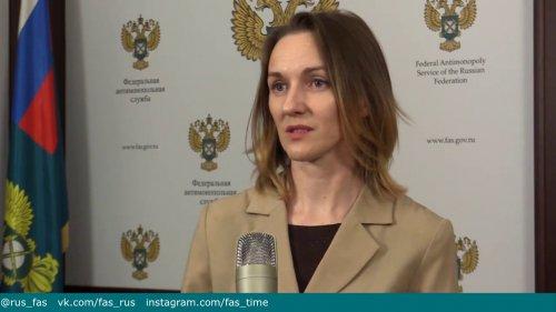 Обзор наиболее распространенных нарушений в сфере контроля за осуществлением иностранных инвестиций  - «Видео - ФАС России»