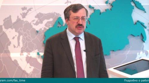 Владимир Путин поручил ФАС усилить контроль за картельными преступлениями  - «Видео - ФАС России»