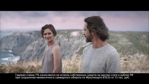 Зарплатная Мультикарта ВТБ24  - (видео)
