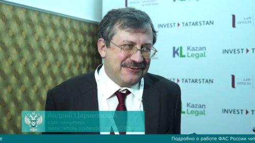 Что такое цифровая экономика и как развитие инноваций повлияло на антимонопольное регулирование  - «Видео - ФАС России»