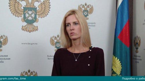 Итоги совместного заседания Экспертных советов по рекламе, ндк и здравоохранению  - «Видео - ФАС России»