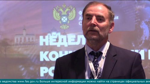 Как развитие новых технологий влияет на антимонопольное законодательство  - «Видео - ФАС России»