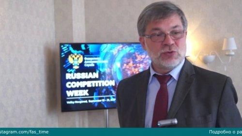 Координационный комитет стран БРИКС одобрил создания рабочих групп по IT и автомобильным рынкам  - «Видео - ФАС России»