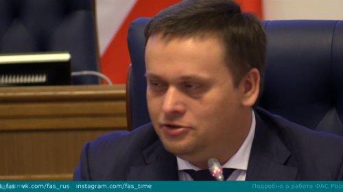 О том, как внедрение Стандарта развития конкуренции делает жизнь в регионах лучше  - «Видео - ФАС России»