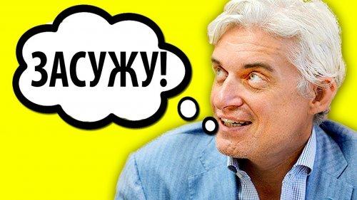 ОФИЦИАЛЬНО: Тиньков подает в суд на НЕМАГИЮ!  - «Видео -Альфа-Банк»