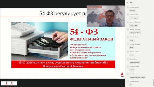Работа интернет-магазинов с онлайн-кассами  - «Видео -Альфа-Банк»