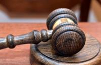 «Безотцовщина»: суд освободил Пробизнесбанк от обязательств перед «дочками» - «Финансы»