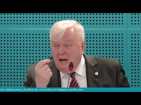 Какие вызовы стоят перед антимонопольным регулированием в условиях цифровой экономики и глобализации  - «Видео - ФАС России»