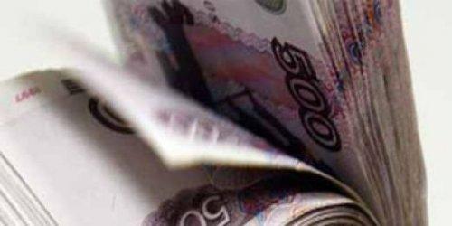 Дефицит федерального бюджета России резко сократился - «Финансы»