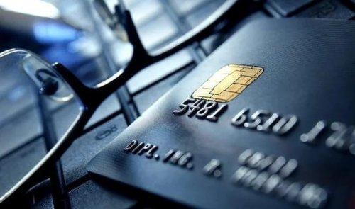 Bank RBK и Qazaq Banki сообщили об отказе от объединения - «Финансы»