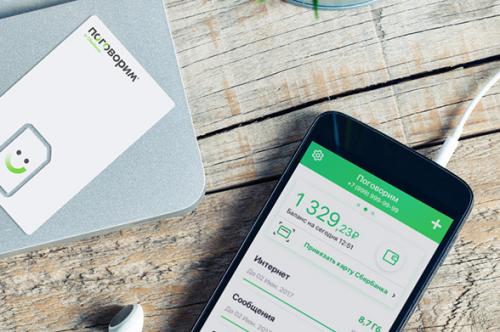 «Поговорим» за «Спасибо»: Сбербанк запустил собственного мобильного оператора - «Новости Банков»