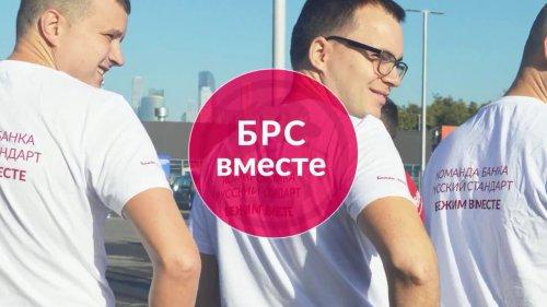Банк Русский Стандарт. Московский марафон  - «Видео - Банка Русский Стандарт»