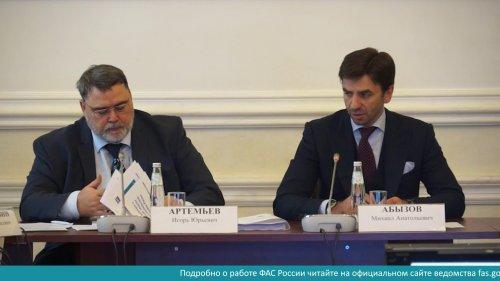 Как прошло первое заседание Общественного совета и чем он занимается  - «Видео - ФАС России»