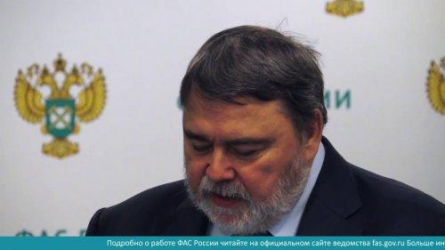 Правительством одобрена Концепция единого федерального закона о тарифном регулировании  - «Видео - ФАС России»