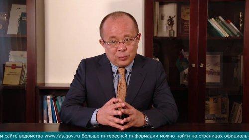 Сколько мог бы сэкономить государственный бюджет, если бы не было картелей  - «Видео - ФАС России»